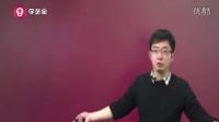 学艺宝编导专业教学视频— 影评《文学语言》