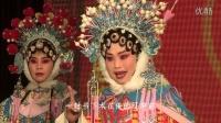 常军凤-豫剧-三上关