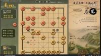 无界象棋 - 两头蛇对士角炮