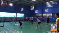 2016 嘉天杯 溥冠羽毛球锦标赛 女双1