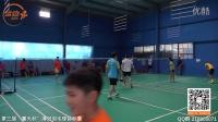 2016 嘉天杯 溥冠羽毛球锦标赛 男双2