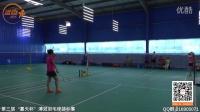 2016 嘉天杯 溥冠羽毛球锦标赛 女单2