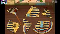 考古学家 第1期:古埃及金字塔狮 身人面像遗址 发掘法老-图坦卡门★世界八大奇迹 4399亲子互动小游戏