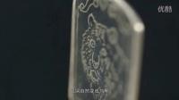第七集:滇西粮仓隆阳