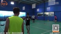 2016 嘉天杯 溥冠羽毛球锦标赛 男单4