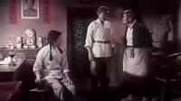 青松岭(1965年)