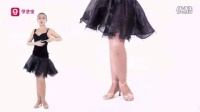 学艺宝舞蹈专业教学视频—《恰恰-方步》