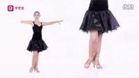 学艺宝舞蹈专业教学视频—《恰恰-前进后退锁步》