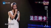 中国新歌声:贵州布依族女孩王闯《过不去》