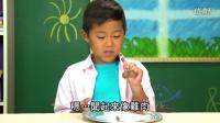 外國小孩試吃牛舌