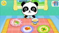 宝宝巴士 宝宝爱吃饭 吃面条 米饭 鱼 西兰花 西红柿 牛肉 肌肉等 儿歌欣赏