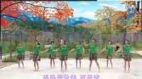 赣州水碓村广场舞队《暖暖的幸福》编舞:春英.团队版