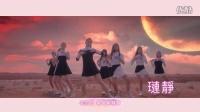 [中字幕] 宇宙少女(Cosmic Girls) - Secret