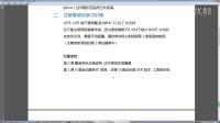 小徐教程【系统安装】第13课-1  UEFI+GPT 安装win7