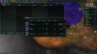 88解说《群星stellaris》植物DLC疯狂难度混居第1期,个人配唯心,海洋植物混居的开始
