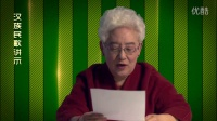 多彩中国民歌——汉族民歌讲示序章02  许讲真老师课堂13910275198(微信)