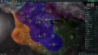 88解说《群星stellaris》植物DLC疯狂难度混居第2期,超优化的发展,各种能力并用