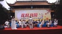 崇州市中秋节罨画池公园诗歌音乐会