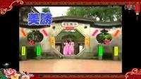 《春节喜洋洋〓〓》庄群施、陈家琳、〓 〓