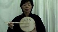 (27)【单手鼓-回向偈】法器练习