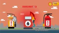 AR&Kinect  体感AR超级消防员