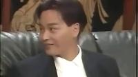 张国荣 - 今夜不设防 节目(1989)有字幕