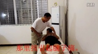 胡升猛医师运用正骨埋线治疗毛善妙先生腰腿疼痛特效视频