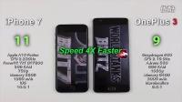 iPhone 7 vs 一加3 - 速度、发热、耗电对比评测