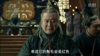 【小强创客】视频讲典故之指鹿为马