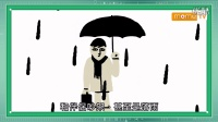 【Fantastic科】科普一分钟:60秒读懂抑郁症与普通情绪低落的区别 忧郁症 卡通科普
