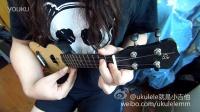 勃拉姆斯摇篮曲 ukulele指弹独奏