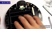 DRS1小车开发教学_使用调试篇(第1集)小车套件的组装