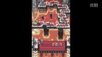 【雪激凌解说】NDS马里奥与路易RPG2 EP2:马路兄弟与小马路兄弟