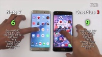 Note 7 vs 一加3 - 速度、发热、耗电对比评测(复赛)