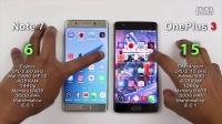 @成近田 Note 7 vs 一加手机3 -  速度、发热、耗电对比评测!(初赛)