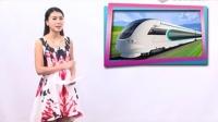 湛江人的高铁时代将来临,改变湛江人的生活方式