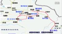 01集陪你新疆自驾游-旅游路线图