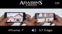 iPhone 7 vs 三星 Galaxy S7 Edge 游戏对比-评测视频!