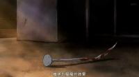 [Kaidan Restaurant][01][720P]