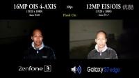 华硕 Zenfone 3 vs 三星Galaxy S7 Edge - 相机对比 - 评测视频!