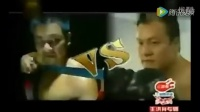 武林风·王洪祥专辑 擂台7连胜集锦