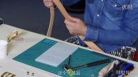 私品汇手工皮具课堂之完成专属手工皮带