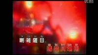 【纸炁东莱】药师心咒 佛教音乐 歌曲大全 最好听的佛教音乐