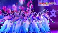 女教师舞蹈《次藜花开》富源二中60校庆