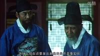永远的帝国 (1995/韩国)