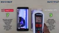 一加手机3 vs 华为 P9 4GB - 速度、发热、耗电对比评测!