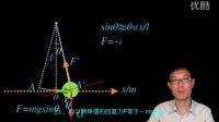 高中物理选修3-4 4 单摆