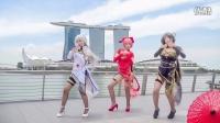 【BiuBiu】极乐净土 羞耻度爆表 烤熟的金丝雀带你游新加坡 内含高能花