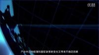 2015年中国鞋业盛典开场视频