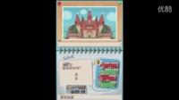 【雪激凌解说】NDS马里奥与路易RPG2 EP3:蘑菇林与火焰砖